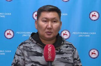 В Якутии планируют снять режим ЧС еще в одном районе