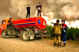 МЧС Якутии усиливает группировку на действующих природных пожарах