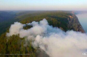 Директор нацпарка «Ленские столбы» просит добровольцев присоединиться к тушению пожара