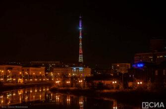 Сегодня якутская телебашня загорится в честь Томской области