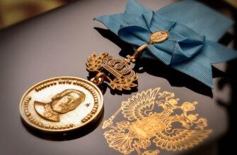 В честь якутского купца-мецената учредили именную медаль