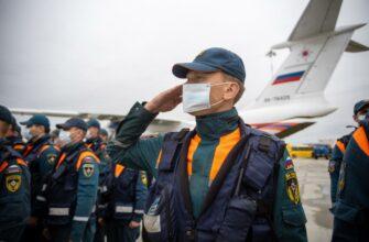 В Якутии проводили бойцов Тульского и Ногинского спасательных центров МЧС России