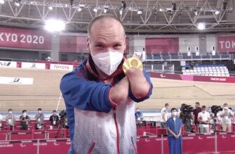 Россиянин завоевал золото Игр с мировым рекордом