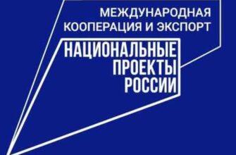 Экспортеры Якутии могут получить рекомендации по выходу на зарубежные рынки