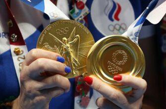 Сборная России превзошла результат 2016 года по количеству медалей на Олимпиаде