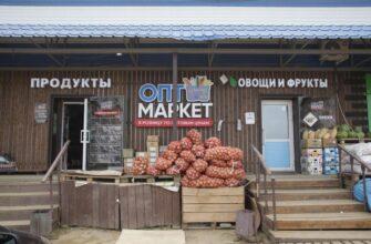Стоимость «борщевого набора» в Якутске остается достаточно высокой