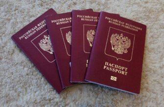 Центр «Мои Документы»: Изменились сроки действия паспорта гражданина РФ