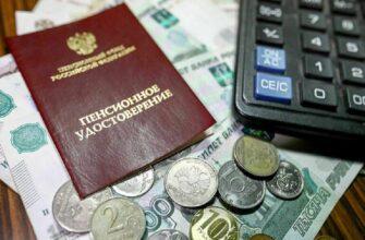 Отделение Пенсионного фонда по Якутии - о стаже пенсионеров-северян