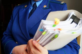 Прокуратура Якутска разъясняет особенности защиты прав граждан в цифровой среде