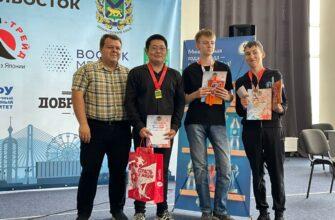 Очередной триумф одержали якутские шахматисты на открытом турнире во Владивостоке