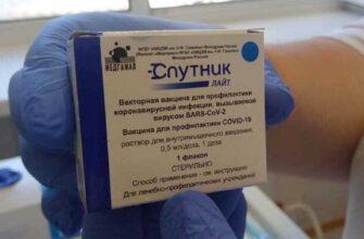 «Спутник Лайт» есть в наличии в Якутской городской больнице №3