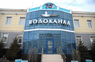 Отключение водоснабжения в Якутске перенесли на 18 августа