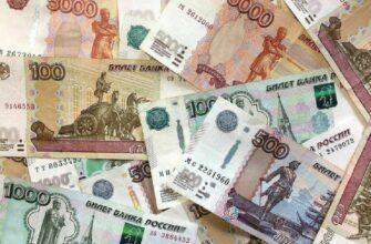 МВД подготовило порядок предоставления единовременной выплаты военным пенсионерам