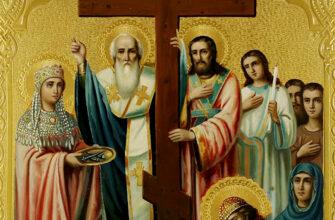 Воздвижение Креста Господня: традиции, приметы, смысл праздника