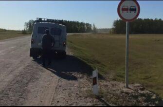 В Якутии оштрафовали директора школы за нарушение правил перевозки детей