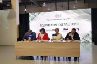 В Якутии бизнес будут развивать совместно с крупными федеральными организациями