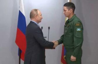 Владимир Путин вручил награды якутским огнеборцам