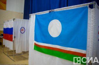 В ЦИК Якутии подвели официальные итоги трехдневного голосования