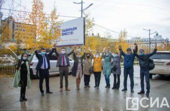 Сотрудники холдинга «Сахамедиа» приняли участие в выборах