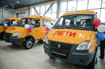 На закупку школьных автобусов и скорых ежегодно будут выделять 16 млрд рублей