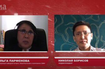 Онлайн-интервью: Политолог об итогах выборов-2021 для Якутии
