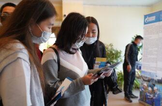 В Якутии на ярмарке вакансий в СВФУ нефтегазовые компании представили рабочие места