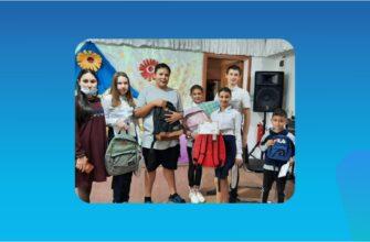Алмазэргиэнбанк поздравил воспитанников Мохсоголлохского детского дома