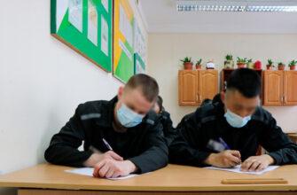 В Якутии учебный год начался для более 230 осужденных