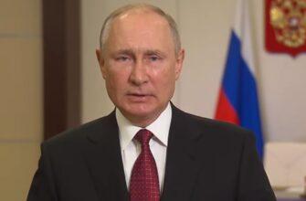 Президент обратился к гражданам России в преддверии выборов депутатов Госдумы