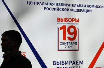 """""""Итоги досрочного голосования не подводились"""". Николай Бугаев о фейковых новостях в Интернете"""