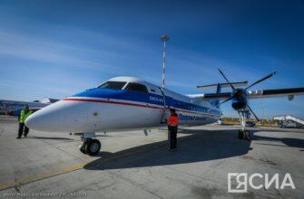 Быстрее и комфортнее. В Якутск прибыл новый самолет DASH 8 Q-300 для внутренних рейсов