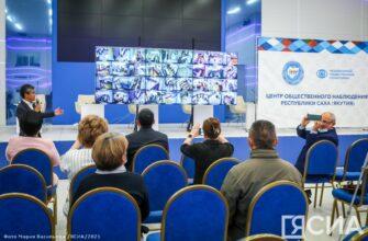 Около 200 профсоюзных активистов Якутии будут наблюдать за ходом выборов