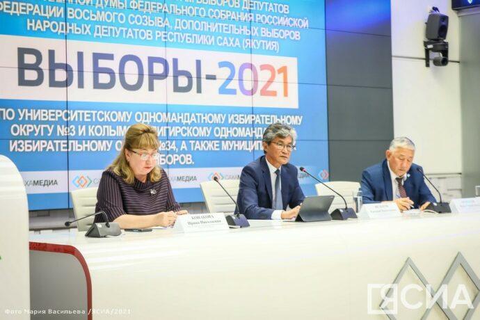 Представители «Единой России» выиграли на дополнительных выборах в Ил Тумэн