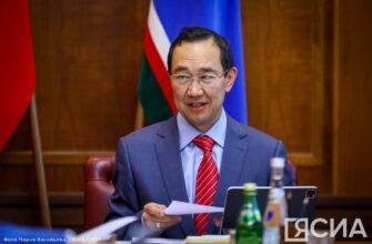 Глава Якутии отметил роль Северного Форума в развитии арктических территорий
