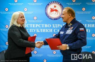 Минздрав Якутии и Федеральное медико-биологическое агентство договорились о сотрудничестве