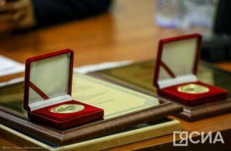 Медикам сводного отряда Федерального медико-биологического агентства вручили награды