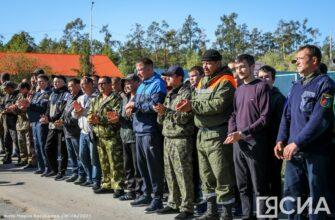 В Якутске проводили десантников-пожарных Авиалесоохраны из Ханты-Мансийска и Тюмени