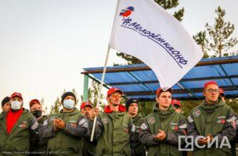 Спасибо за помощь. В Якутске наградили добровольцев Молодежки ОНФ