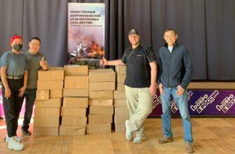 6 тысяч порций сухих супов и завтраков получили участники ликвидации последствий пожаров в Якутии
