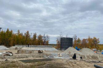 В селе Бердигестях Якутии строят водоочистную станцию