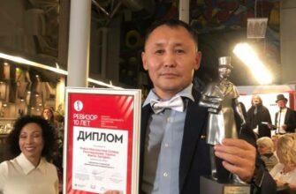 Якутская издательская компания «Айар» стала победителем «книжного Оскара»