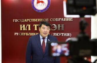 Алексей Еремеев: В Якутии прошли честные и конкурентные выборы