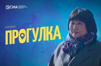 Рубрика «Прогулка»: Директор фильма «Тыгын Дархан» о российском прокате и съемках картины