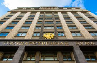 Совет Госдумы проведет дополнительное заседание до начала работы нового состава парламента