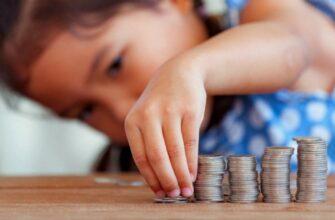 Детям-сиротам и детям, оставшимся без попечения родителей компенсируют стоимость путевок и проезда