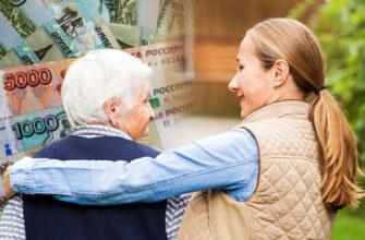 В ПФР напомнили о праве на выплаты по уходу за пожилыми людьми