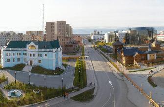 Полномочия столицы Якутии дополнили и конкретизировали