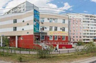 В Якутской городской больнице №3 открыли консультативно-диагностическое отделение для детей