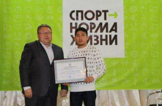 Усть-Алданский улус чествовал своего первого призера чемпионата мира по вольной борьбе