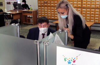 В Якутии работают секторы электронных услуг в учреждениях культуры, где можно пройти перепись